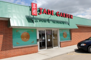The front of Jade Garden