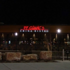 The Side of P.F. Chang's
