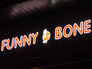 The Funny Bone Sign