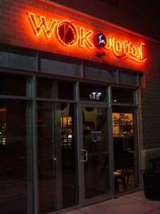 The front of Wok in Motion